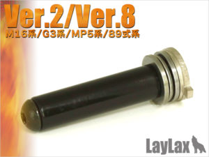 spガイドver2,8